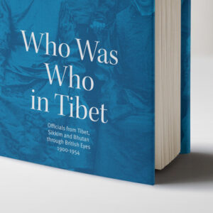 Who Was Who in Tibet